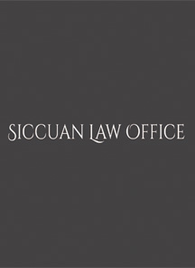 Siccuan Law Firm - Legal Consultant (Philippines)